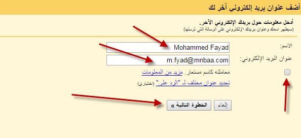 كيفية الدخول على البريد الألكترونى عبر (Gmail) 34