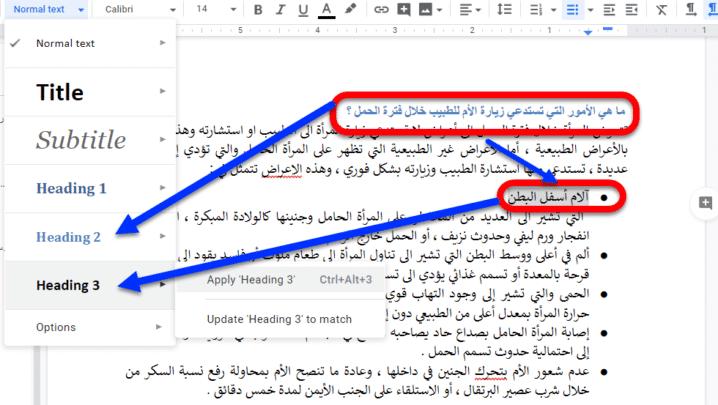 حلقات وصل المحتوى الإلكتروني الكاتب والقارئ وصاحب العمل 3